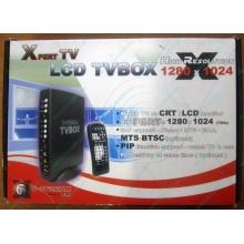 Внешний TV tuner KWorld V-Stream Xpert TV LCD TV BOX VS-TV1531R (без БП!) - Лосино-Петровский