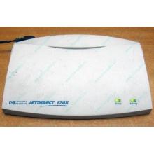 Сервер печати HP JETDIRECT 170X J3258B (внешний) - Лосино-Петровский
