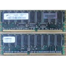 Модуль памяти 512Mb DDR ECC для HP Compaq 175918-042 (Лосино-Петровский)