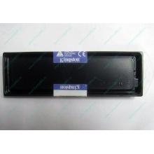 Модуль оперативной памяти 2048Mb DDR2 Kingston KVR667D2N5/2G pc-5300 (Лосино-Петровский)
