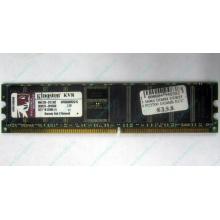 Серверная память 1Gb DDR Kingston в Лосино-Петровске, 1024Mb DDR1 ECC pc-2700 CL 2.5 Kingston (Лосино-Петровский)