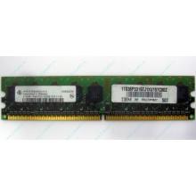IBM 73P3627 512Mb DDR2 ECC memory (Лосино-Петровский)