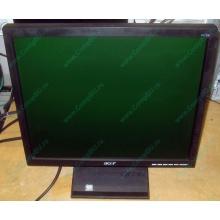 """Монитор 17"""" TFT Acer V173 B в Лосино-Петровске, монитор 17"""" ЖК Acer V173B (Лосино-Петровский)"""