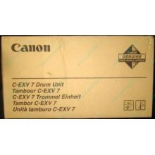 Фотобарабан Canon C-EXV 7 Drum Unit (Лосино-Петровский)