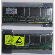 Серверная память 512Mb DIMM ECC Registered PC133 Transcend 133MHz (Лосино-Петровский)