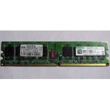 Серверная память 1Gb DDR2 ECC Fully Buffered Kingmax KLDD48F-A8KB5 pc-6400 800MHz (Лосино-Петровский).
