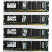 Память 256Mb DIMM Kingston KVR133X64C3Q/256 SDRAM 168-pin 133MHz 3.3 V (Лосино-Петровский)