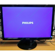 "Монитор Б/У 22"" Philips 220V4LAB (1680x1050) multimedia (Лосино-Петровский)"