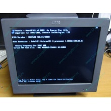 Б/У моноблок IBM SurePOS 500 4852-526 (Лосино-Петровский)