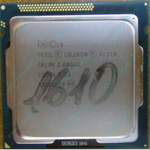 Процессор Intel Celeron G1610 (2x2.6GHz /L3 2048kb) SR10K s.1155 (Лосино-Петровский)