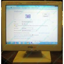 """POS-монитор 8.4"""" TFT OTEK OT84NA (Лосино-Петровский)"""