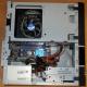 Intel Core i3-2120 /Asus H61M-D /4Gb DDR3 /250Gb Seagate ST250DM000 /ATX 300W Inwin IP-S300BN1-0 (Лосино-Петровский)