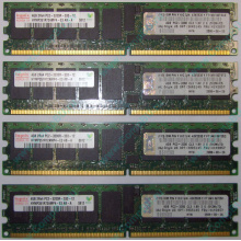 IBM OPT:30R5145 FRU:41Y2857 4Gb (4096Mb) DDR2 ECC Reg memory (Лосино-Петровский)