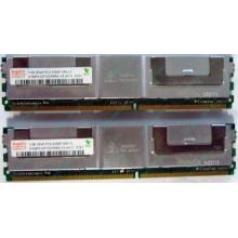 Серверная память 1024Mb (1Gb) DDR2 ECC FB Hynix PC2-5300F (Лосино-Петровский)