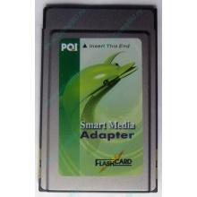 Smart Media PCMCIA адаптер PQI (Лосино-Петровский)
